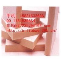 酚醛板价格 酚醛泡沫板