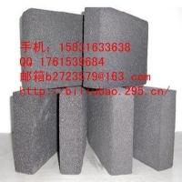 发泡水泥板 发泡水泥保温板 发泡水泥保温板生产厂家