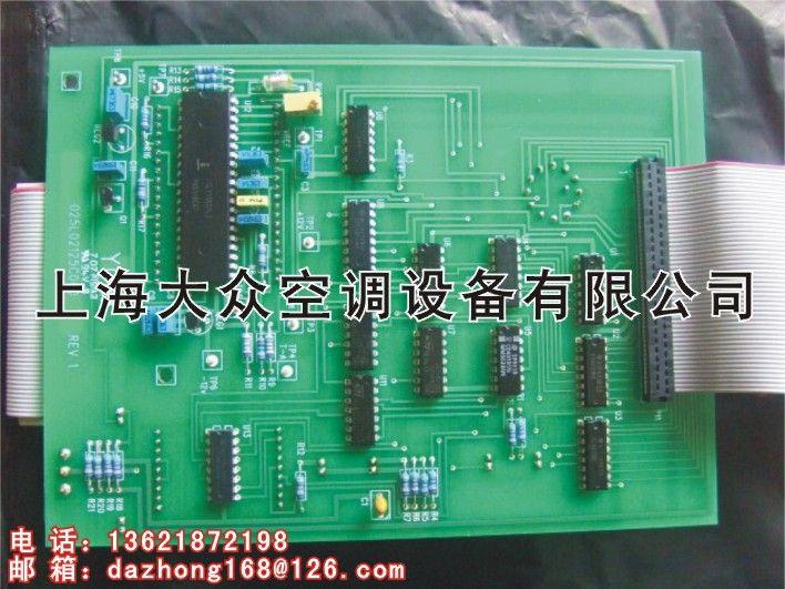 约克ys螺杆式冷水机组主控制板,主电路板