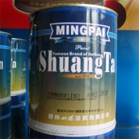 双塔涂料-工业漆-各色丙烯酸氨基烘漆