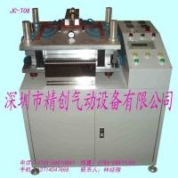 触摸屏组合机 层压机 气动压力机
