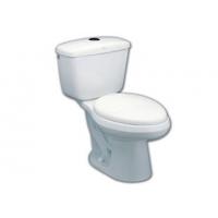 休斯顿4升节水型加长分体座厕