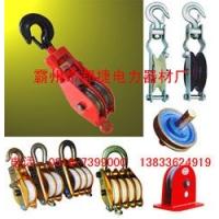 专业生产铸钢起重滑车 滑轮 滑子
