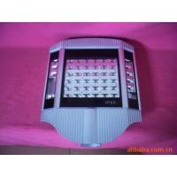 LED灯具 LED路灯灯具 LED路灯外壳