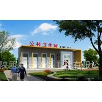 中宁环保厕所,固原移动厕所,吴忠环保移动厕所