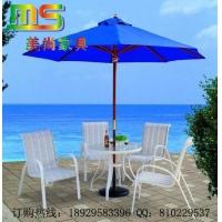 广州美尚户外家具厂家直销特丝林网布桌椅