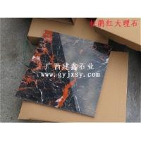 广西建鑫石业杜鹃红薄板