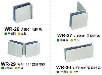 江苏淋浴房-宏叶卫浴-五金8
