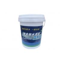 聚合物水泥JS防水灰漿