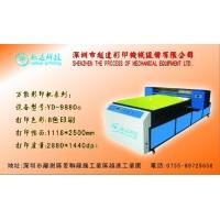 供应越达家具彩印设备 可以在家具上打印花纹图案