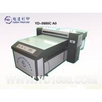 玻璃工艺品彩印机,工艺品上印图案的机器