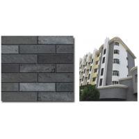 传统劈开砖的升级版——MCM劈开砖