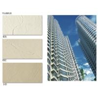 厂家直销MCM石材,石材,板岩常备规格:1157×575 5