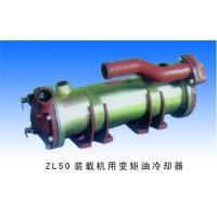 供應ZL50裝載用變矩油冷卻器