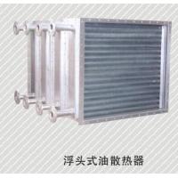 饶片管式换热器