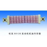 杭发X6130发动机机油冷却器