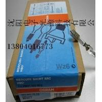 短弧汞灯OSRAM欧司朗 HBO103W/2DC