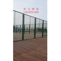 内蒙古网球场围栏,球场围栏安装,体育场围栏施工。