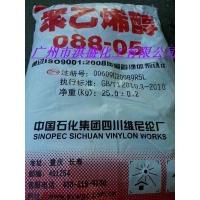 聚乙烯醇 PVA0588