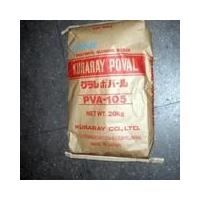 专业供应 kuraray聚乙烯醇105 粘合剂 低价批发