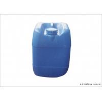 YH-203消泡剂