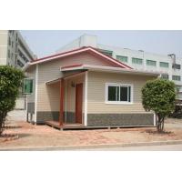 供应深圳活动轻钢房屋 夹芯板房屋 活动组合房屋