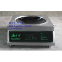 台式小炒炉,商用电磁炉