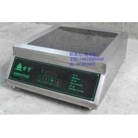 大功率电磁炉,台式煲汤炉