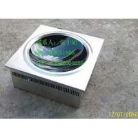 大功率电磁灶,商用电磁炉,嵌入式电炒炉