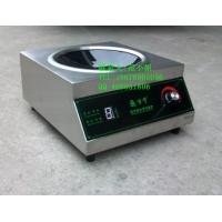 厂家直销电磁炉炒炉,大功率电磁炉