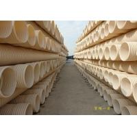 无锡HDPE波纹管,U-PVC双壁波纹管,U-PVC加筋管
