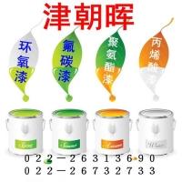 丙烯酸聚氨酯防腐漆精品特惠