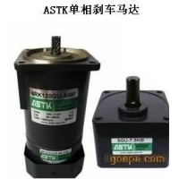 ASTK电机2RK6GN-C