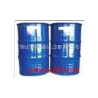 厂家直销元利MDBE(二价酸酯混合物)