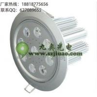 LED珠宝灯订购-九奥光电