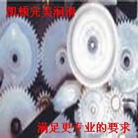 低温塑料齿轮润滑脂