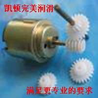 塑料齿轮脂,机芯润滑油,低扭力润滑脂