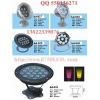 LED水底灯|LED水下灯|水底灯|大功率水底灯|LED大功