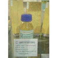 ZJFC-Ⅰ水性无色木材防腐剂