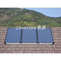 太阳能建筑供暖制冷 阴阳平衡新概念