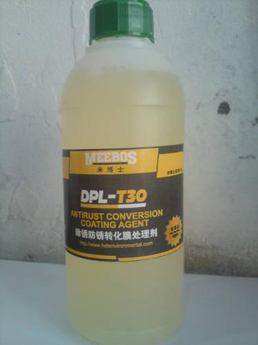 DPL-T30除锈防锈转化膜处理剂