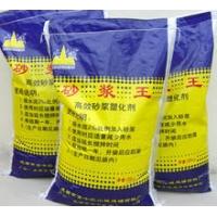 成都砂浆王(高效砂浆塑化剂)