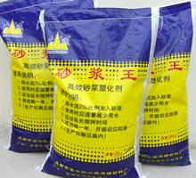 成都(硅基)砂浆王(高效砂浆塑化剂)
