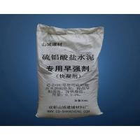 成都水泥快干剂(硫铝酸盐水泥专用)