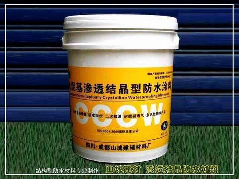 成都水泥基�B透�Y晶型防水涂料