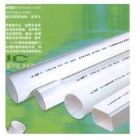 PVC-U 排水管