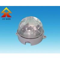 供应高品质各种LED灯具套件 点光源外壳