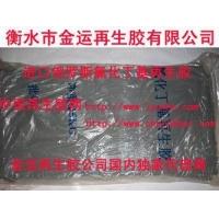 再生胶-再生胶厂-氯化丁基再生胶(进口俄罗斯)