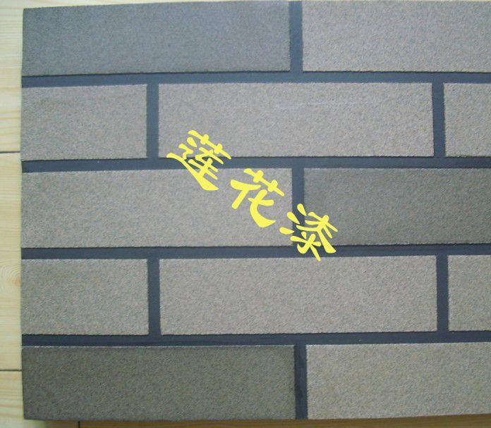 专业莲花外墙质感涂料刮砂漆,批砂漆真石漆岩片漆等