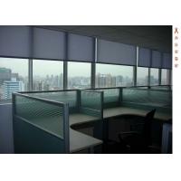 办公室窗帘卷帘/银河窗饰专业订做工程卷帘
